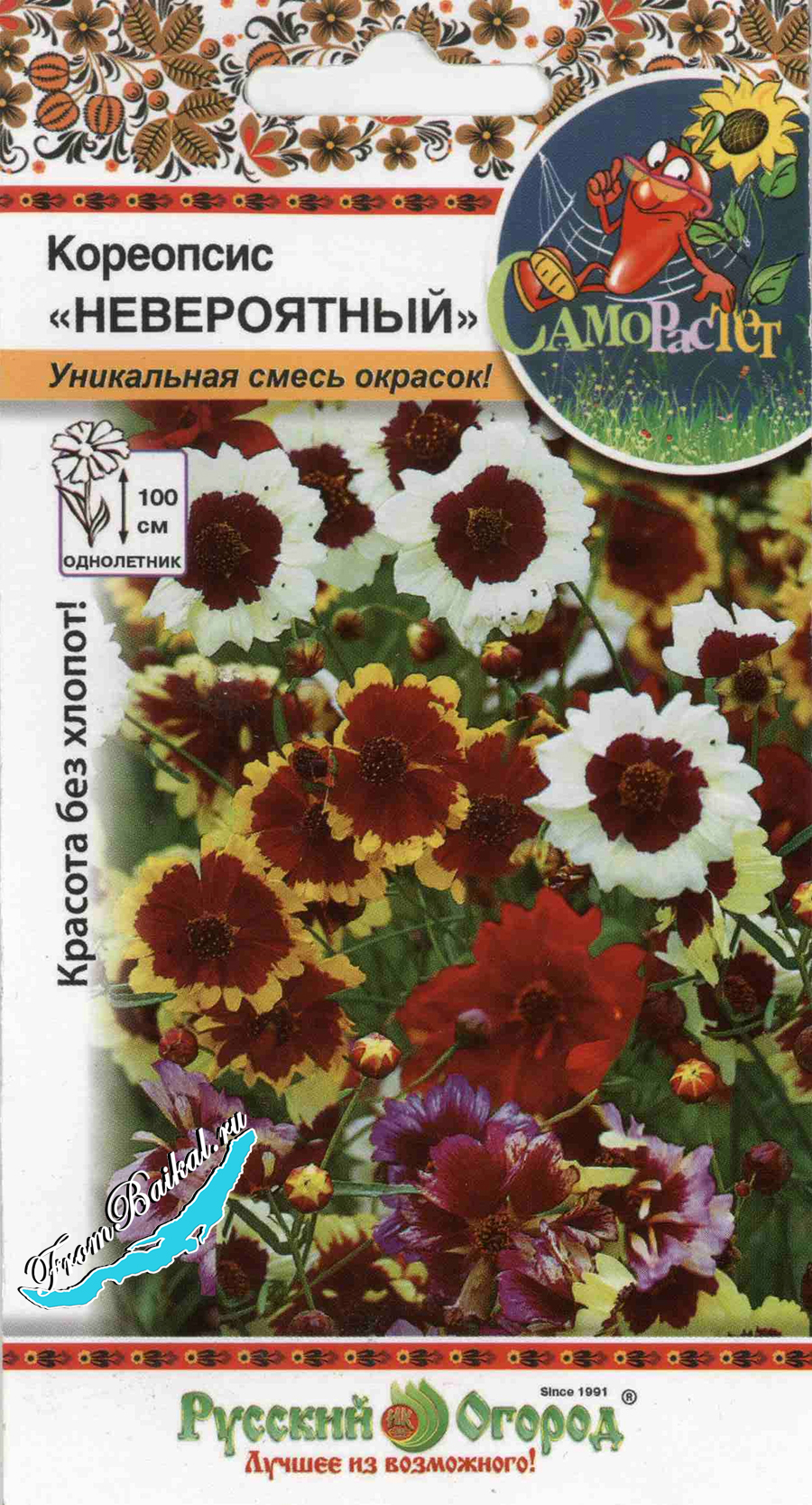 "Кореопсис ""Невероятный"" (Coreopsis x hybrida)"